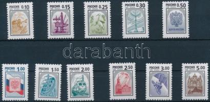 1998 Címerek és szimbólumok Mi 628-638 v