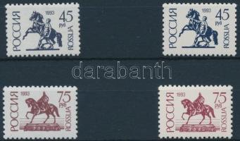 Definitive 2 sets, Forgalmi sor 2 típusa