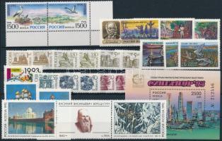 1992-1998 11 diff sets + 1 pair + 1 block + 8 diff stamps + 1 block of 4, 1992-1998 11 klf sor + 1 pár + 1 blokk + 8 klf önálló érték + 1 négyestömb 2 db stecklapon