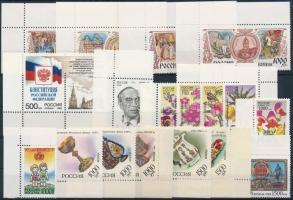 1992-1996 8 diff sets + 10 diff stamps + 1 block of 4, 1992-1996 8 klf sor + 10 klf önálló érték + 1 négyestömb 2 db stecklapon