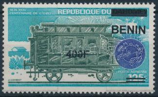 2009 Vonat érték Mi 1621