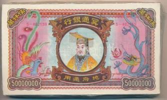 Kína DN Égetési pénz 50.000.000 névértékben (150x) eredeti csomagolásban T:I China ND Hell banknotes in original packaging 50.000.000 (150x) C:UNC