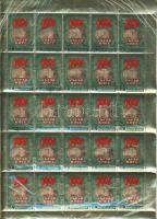 1976 Pártkongresszus fémfóliás teljes ív (hiányos ívszél) Mi 4451