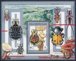 1991 Cserkész, rovarok és gombák blokk Mi 158 A