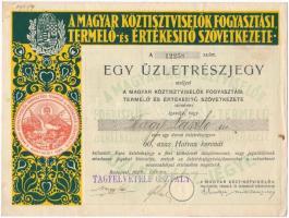1922. Magyar Köztisztviselők Fogyasztási, Termelő és Értékesítő Szövetkezete üzletrészjegye 60K-ról, felülbélyegzéssel, szárazpecséttel, szelvényekkel T:II fo.