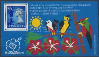 International Stamp Exhibition, KUALA LUMPUR '92 block, Nemzetközi Bélyegkiállítás, KUALA LUMPUR '92 blokk