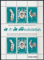 II. Erzsébet királynő kisív Queen Elizabeth II. mini sheet