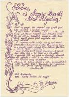 1989 A Veszedelmes viszonyok c. film szöveges hirdetése, kisplakát