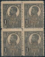 Ziaristi 1920 1b négyestömb arany felülnyomással