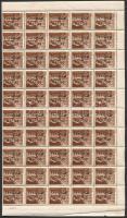 1946 Betűs Távolsági lev. lap teljes ív, a 25. bélyegen a lap a betűje hiányzik. Eddig ismeretlen tévnyomat!