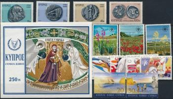 1970-2004 13 diff stamps + block, 1970-2004 13 klf bélyeg + blokk