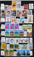Szép japán gyűjtemény 1900-2010 4 db 10-16 lapos A/4 berakóban, különösen az utolsó 20 év szépen kidolgozott és tartalmas