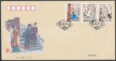 2011 Kínai irodalom sor Mi 4227-4232 2 FDC-n