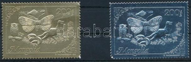 1993 Természetvédelem aranyfóliás és ezüstfóliás érték Mi 2441-2442 A (Mi 2441 törés / folded)