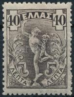 Hermes, Hermész 1 érték