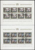 Franz Joseph II's reign minisheet set, II. Ferenc József uralkodása kisívsor