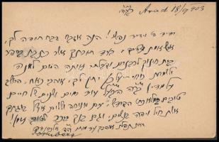 1903 Rosenberg Sándor aradi rabbi héber nyelven írt levelezőlapja Budapestre, Dr. Bacher Vilmos tanár úrnak címezve / postcard sent by the Arad rabbi to Budapest