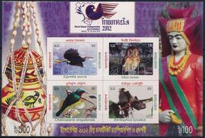 International Stamps Exhibition imperf block, Nemzetközi Bélyegkiállítás vágott blokk