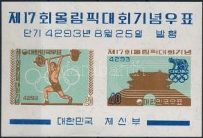 Summer Olympics, Rome block, Nyári Olimpia, Róma blokk