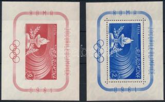 Summer Olympics, Rome perforated and imperforated block, Nyári olimpia, Róma fogazott és vágott blokk
