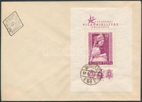 1958 Brüsszeli blokk FDC (5.500)