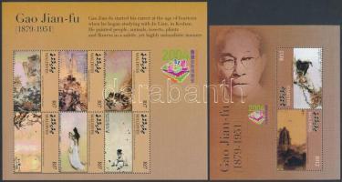 2004 Nemzetközi Bélyegkiállítás Hongkong kisív Mi 4241-4246 + blokk 554