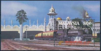 1985 Vonat blokk Mi 3
