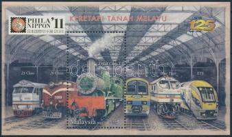 2010 Nemzetközi bélyegkiállítás PHILANIPPON 11, Yokohama Mi 143 II