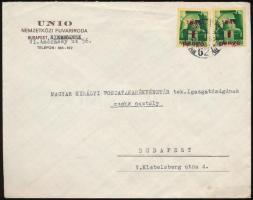 Inflation cover, (2. díjszabás) Helyi levél Kisegítő 2x1P/1P bérmentesítéssel