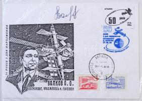 Alekszandr Volkov (1948- ) szovjet űrhajós aláírása emlékborítékon /  Signature of Aleksandr Volkov (1948- ) Soviet astronaut on envelope