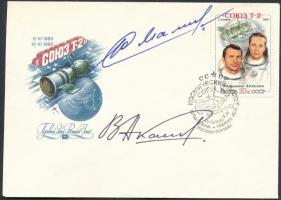 Jurij Malisev (1941-1999) és Vlagyimir Akszjonov (1935- ) orosz űrhajósok aláírásai emlékborítékon /  Signatures of Yuriy Malishev (1941-1999) and Vladimir Aksyonov (1935- ) Russian astronauts on envelope