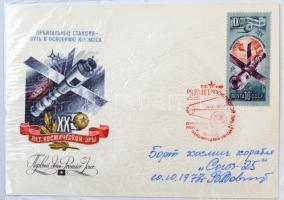Vlagyimir Kovaljonok (1942- ) szovjet űrhajós aláírása emlékborítékon /  Signature of Vladimir Kovalyonok (1942- ) Soviet astronaut on envelope
