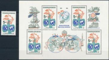 UPU stamp + block, 110 éves az UPU bélyeg + blokk