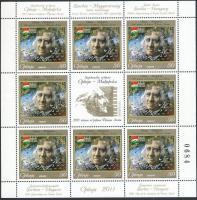 Birth bicentenary of Franz Liszt minisheet Liszt Ferenc születésének 200. évfordulója kisív