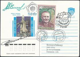 Anatolij Szolovjev (1948- ) és Alekszandr Balangyin (1953- ) szovjet űrhajósok aláírásai emlékborítékon /  Signatures of Anatoliy Solovyev (1948- ) and Aleksandr Balandin (1953- ) Soviet astronauts on envelope