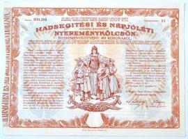 Budapest 1917. Hadsegítési és Népjóléti nyereménykölcsön nyereménykötvény 40K-ról, szárazpecséttel T:II