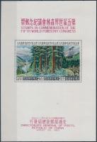 World Congress on Forestry block, Erdészeti világkongresszus blokk