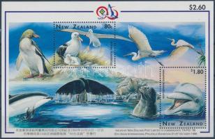1996 Nemzetközi Bélyegkiállítás, TAIPEI blokk Mi 59