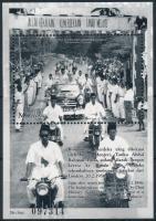 2003 46 éves a függetlenség blokk Mi 77