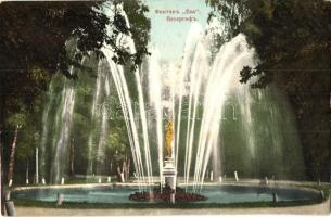 Saint Petersburg, Petrograd; Fountain Eva (EK)