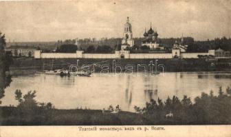 Yaroslavl, Monastery view from the Volga (EK)