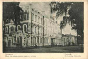 Smolensk, Ecole réelle Alexandre / real school, Red Cross postcard (Rb)