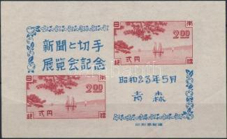 1948 Bélyegkiállítás blokk Mi 22 (Mi EUR 30.-)(saroktörés / folded)