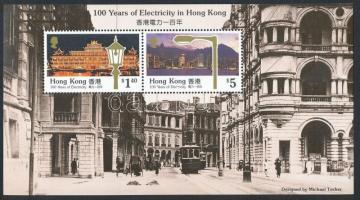 Electricity block, Elektromosság blokk