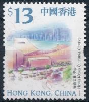 Definitive: attractions stamp, Forgalmi: látnivalók bélyeg