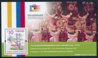 International Stamp Exhibition PHILAKOREA, Seoul block, Nemzetközi bélyegkiállítás PHILAKOREA, Szöul blokk