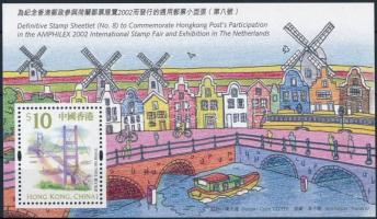 International Stamp Exhibition AMPHILEX, Amsterdam block, Nemzetközi bélyegkiállítás AMPHILEX, Amszterdam blokk