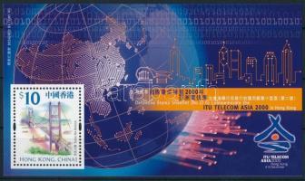Telecommunication block, Telekommunikáció blokk