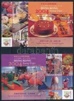 International Stamp Exhibition block set, Nemzetközi bélyegkiállítás blokksor