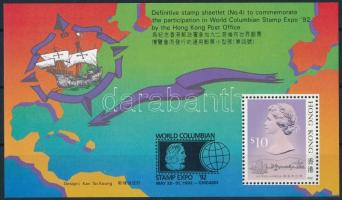 International Stamp Exhibition, Chicago block, Nemzetközi bélyegkiállítás, Chicago blokk
